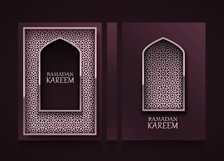 Modern vertical banners, Ramadan Kareem cover, ramadan mubarak flyer background, template design element, Vector illustration
