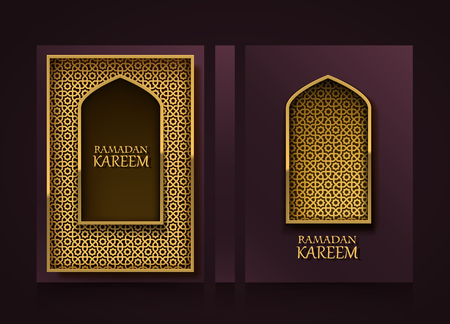 Modern verticale banners, Ramadan Kareem cover, ramadan mubarak flyer achtergrond, template design element, Vector illustratie