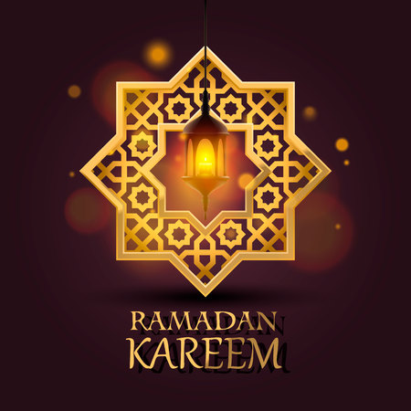 Eight-pointed star. Ramadan Kareem cover,  Mubarak background, template design element , Vector illustration.