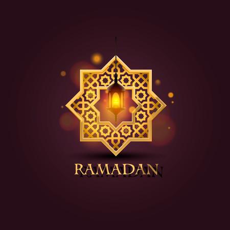 Eight-pointed star. Ramadan Kareem cover, mubarak background, template design element , Vector illustration Illustration