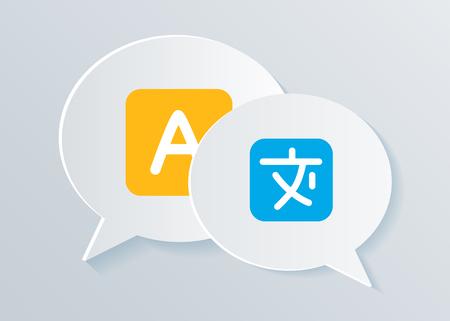 International communication translation concept illustration. Foreign language conversation icons in chat bubble shapes. Vector illustration Illustration