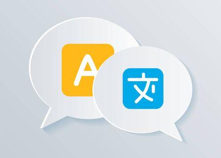 International communication translation concept illustration. Foreign language conversation icons in chat bubble shapes. Vector illustration Banque d'images - 129544043
