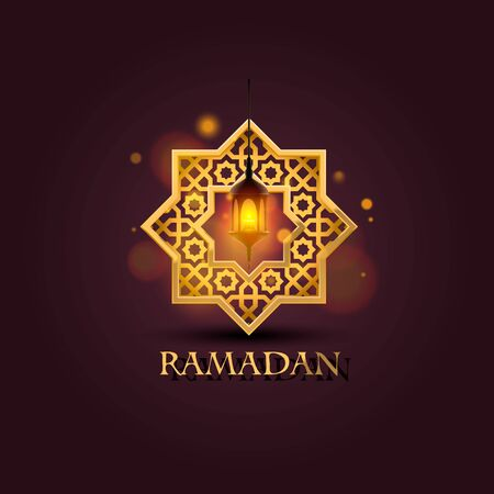 Eight-pointed star. Ramadan Kareem cover, mubarak background, template design element , Vector illustration Ilustração