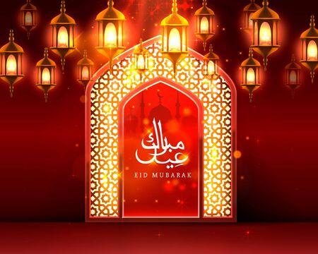 Eid mubarak cover card, Drawn mosque night view from arch. Arabic design background. Handwritten greeting card. Vector illustration Ilustração