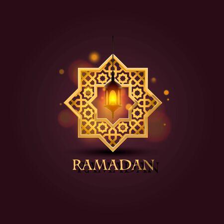 Eight-pointed star. Ramadan Kareem    illustration