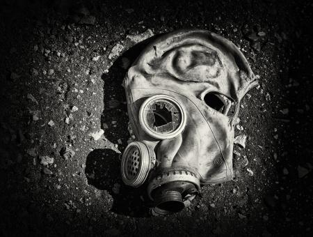foe: Gas mask  Stock Photo