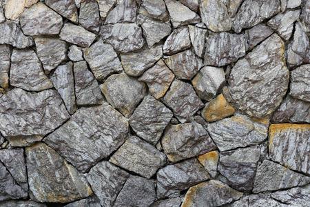 Rock wall texture Фото со стока