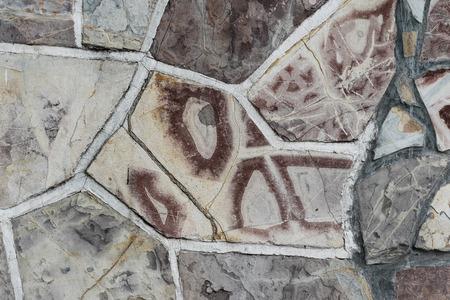Stone wall texture Фото со стока