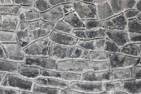 Grey rock wall texture