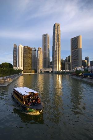 singapore city: Singapore skyline