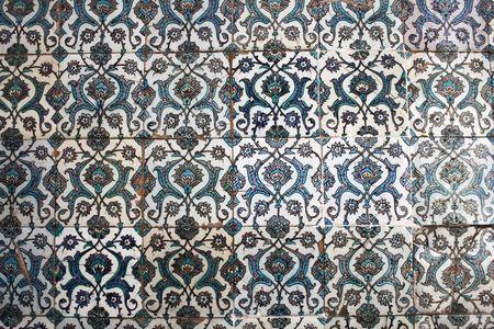 Background of oriental tiles photo