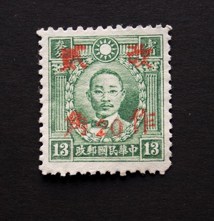 sen: vintage chinese postage stamp from 1932 with image of Sun Yat Sen, the first president of the Republic of China Stock Photo
