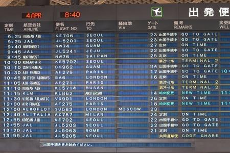 TOKYO,JAPAN-APRIL 4, 2009: Airport departure board at Narita airport in Tokyo, Japah