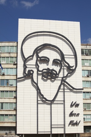 che guevara: HAVANA, CUBA -Feb 21: Steel outline of leader Fidel Castro