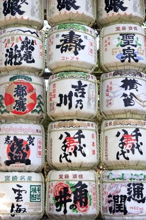 japanese sake: Apilados de barriles de sake (nihonshu) donado al Santuario de Meiji en Tokio Editorial