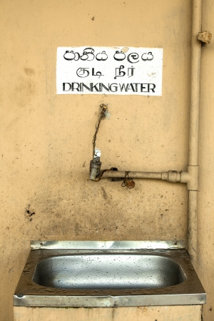 shortage: Fountain and faucet with drinking water in Sri Lanka Stock Photo