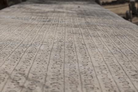 "POLONNARUWA, SRI LANKA - AUG 19: Gal Pota facade on May 19,2012 in Polonnaruwa,Sri Lanka. Gal Pota means ""Stone Book"" and the inscription on it sings praises to King Nissanka Malla in twelve century. Redakční"