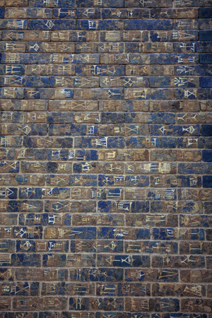 ishtar gate of babylon: Detail of the wall of Ischtar from Babylonian