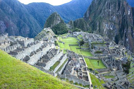solace: Ancient hidden city of Machu Picchu in Peru Stock Photo