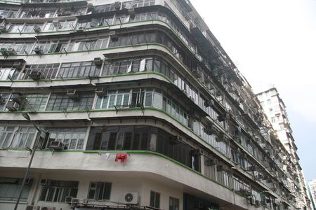 hong kong housing photo