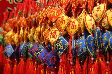 D�coration chinoise pour le Nouvel An lunaire