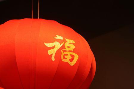 Nouvel An chinois Lantern