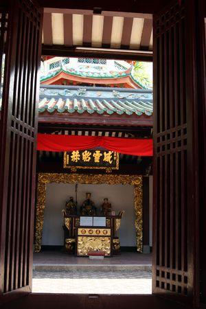taoisme: Foto schot van de start van een taoism tempel.