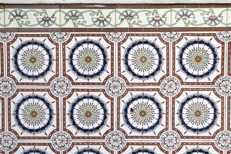 close range: Decoration Tiles taken at close range at a chinese temple. Stock Photo