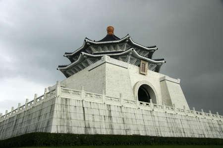 Monumental tenu de la clique de Chiang Kai-shek Memorial Hall de Taipei � Ta�wan.