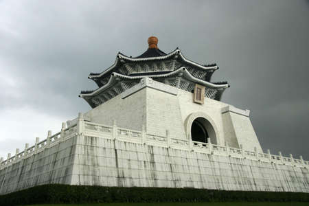 Monumental view of the Chiang Kai-shek Memorial Hall in Taipei Taiwan. photo