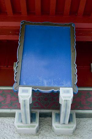 Close up shot of a signboard at a Pagoda. Stock Photo - 5275619
