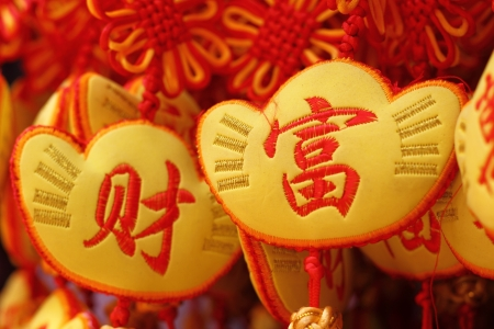 Chinese new year decoration that can buy from Chinatown in Singapore