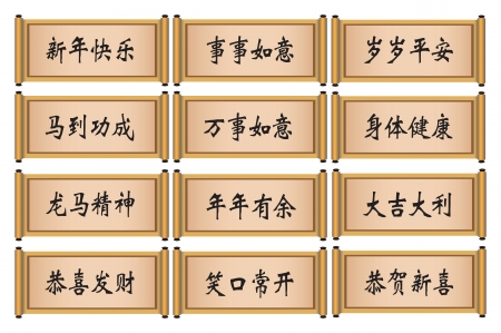 chinese scroll: Different Chinese Greeting Calligraphy for Lunar New Year. Vector illustration.