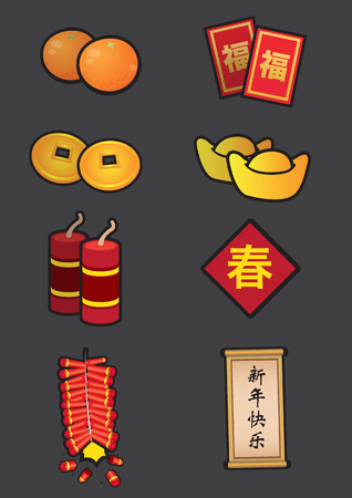 ingots: illustration of traditional Chinese New Year decoration items in color on black background.