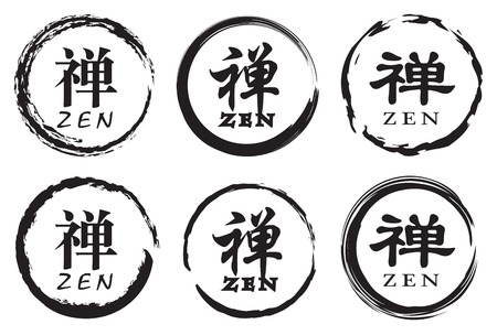 Vector design of enso, the circle zen symbol with the word zen in Chinese calligraphy.