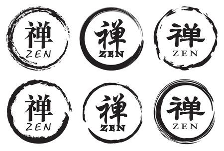 circulo de personas: Dise�o del vector del enso, s�mbolo zen c�rculo con la palabra zen en caligraf�a china.