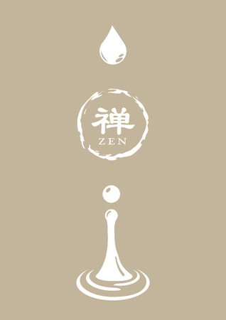 enso: Vector illustration of circle zen symbol in the middle of falling water droplets. Translation of Chinese word is Zen. Illustration