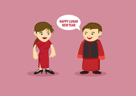 lunar new year: Vector illustration of a man in traditional chinese mandarin gown greeting Happy Lunar New Year to a lady in red cheongsam Illustration