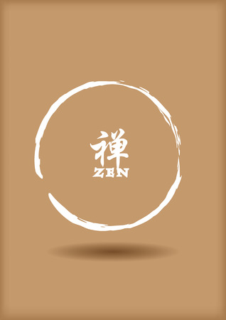 enso: Vector illustration of enso or sumi circle symbol in white ink with word zen in English and Chinese calligraphy floating on isolated on brown background