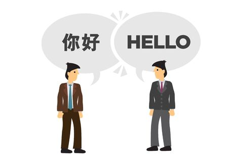 Two businessmen communicate in different languages. Concept of international business or corporate collaboration. English and Chinese. Flat vector isolated illustration.