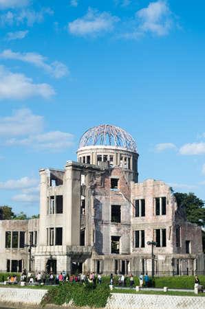 bombe atomique: Atomic bomb dome Banque d'images