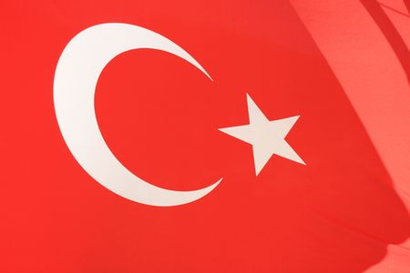 Flag of Turkey waving in the wind Stock Photo