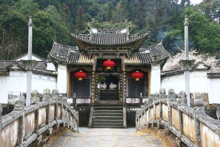 ancestral: Ancestral hall Stock Photo