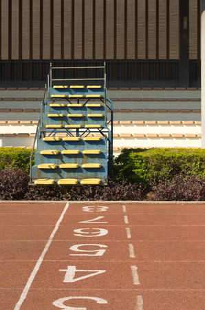 the humanities landscape: running track at Campus