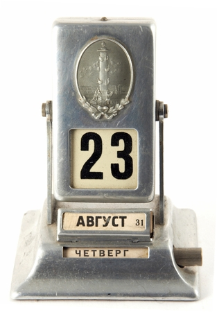 An old appointment desk calendar