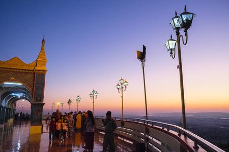 buddhismus: Sutaungpyei pagoda, Mandalay Hill, Mandalay, Myanm