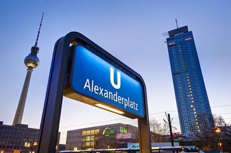 subway entrance: Subway entrance at Alexanderplatz Square, Berlin, Germany