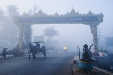 sight seeing: City gate, Nyaung Shwe, Myanmar