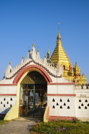 sight seeing: Yadana Man Aung Pagoda, Nyaung Shwe, Inle Lake Region, Myanmar Editorial