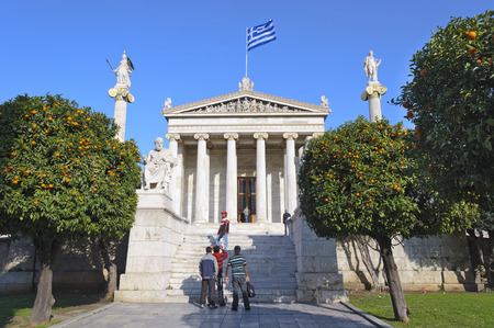 citrus aurantium: Academy of Athens, Greece, Europe Editorial